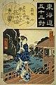 Tōkaidō gojūsan tsui, Hakone (different edition) by Hiroshige.jpg