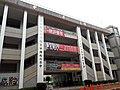 TKVS Chungcheng Building 土庫商工中正樓.jpg