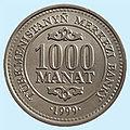 TMM 1999 1000m yuz.jpg