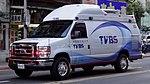 TVBS SNG 959-BT 20160305.jpg