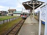 Tachita station02.JPG