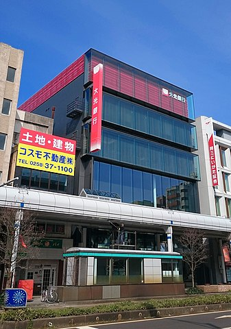 2018年12月10日に新築された大光銀行の新社屋