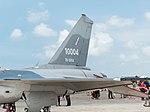 Tail Wings of AIDC F-CK-1B 10004 at Gangshan Air Force Base 20170812.jpg