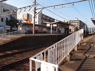 Takaragaike Station Railway station in Kyoto, Japan