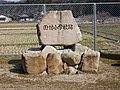 Tamura elementaryschool (4).jpg