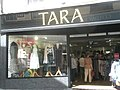 Tara in King Street - geograph.org.uk - 1466758.jpg