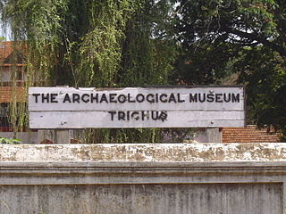 Archaeological Museum, Thrissur Museum in Kerala, India