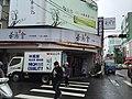 Teapatea Yilan Zhongshan Store 20151230.jpg