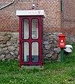 Telefonzelle,-Ujhermesakna-(Hermes),-Ungarn-(130810) cropped.jpg