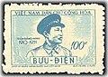 Tem Trần Đăng Ninh 100d.jpg