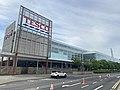 Tesco Extra, Wexford, 2021-06-01.jpg