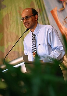 Tharman Shanmugaratnam at the official opening of Yuan Ching Secondary School's new building, Singapore - 20100716-02.jpg