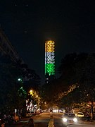 The 42 illuminated with the Indian Tricolour.jpg