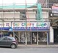The Craft Shop - Northgate - geograph.org.uk - 1760443.jpg