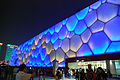 The Cube at night (2873471428).jpg