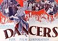 The Dancers (1925) - 3.jpg