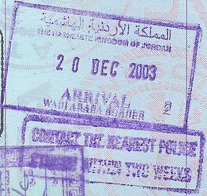 Wadi Araba Crossing - Image: The Hashemite Kingdom of Jordan Wadi Araba Entry