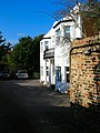 The Hideaway, Furze Hill - geograph.org.uk - 590527.jpg