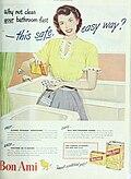 The Ladies' home journal (1948) (14580153208).jpg