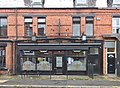 The Penny Lane, Mossley Hill.jpg