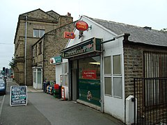 The Post Office in Scissett in the West Riding of Yorkshire (term West Yorkshire not recognised.) (2850866419) (2).jpg