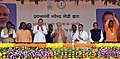 The Prime Minister, Shri Narendra Modi inaugurating the Health and Wellness Centre to mark the launch of Ayushman Bharat, in Bijapur, Chhatisgarh.jpg