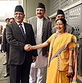 The Prime Minister of Nepal, Mr. Pushpa Kamal Dahal being received by the Union Minister for External Affairs, Smt. Sushma Swaraj, on his arrival, in New Delhi on September 15, 2016.jpg