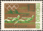 The Soviet Union 1968 CPA 3647 stamp (Rowing. Double Scull).png