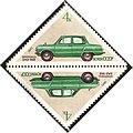 The Soviet Union 1971 CPA 4001 stamp (Zaporozhets ZAZ-968 Subcompact Car) tete-beche.jpg