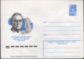 The Soviet Union 1978 Illustrated stamped envelope Lapkin 78-594(13155)face(Yevgeny Vuchetich).png