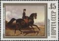 The Soviet Union 1988 CPA 5974 stamp (Horse Breeding of Soviet Union. Horse Breeding Museum. 'Horsewoman Panaeva on Orlov-Rostopchin Horse' by Sverchkov, 1850s).png