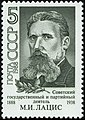 The Soviet Union 1988 CPA 6011 stamp (Birth centenary of Martin Latsis, Soviet politician, Bolshevik revolutionary and state security high officer of the Cheka from Courland).jpg