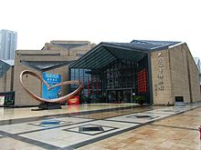 The Tang West Market Museum 02 2011-07.jpg