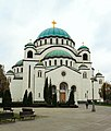 The Temple of Saint Sava 1.jpg