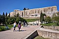 The Theatre of Dionysus and the Acropolis of Athens on March 21, 2020.jpg
