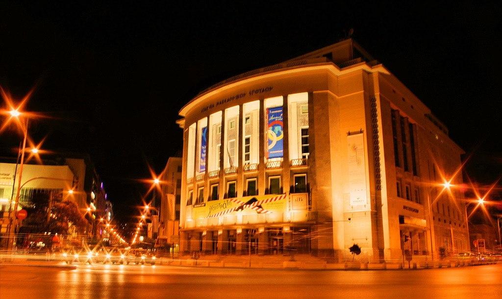 Thessaloniki night building