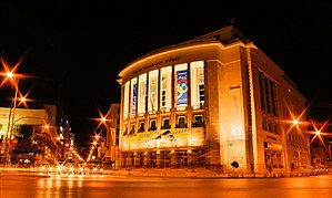 National Theatre of Northern Greece - The building at night
