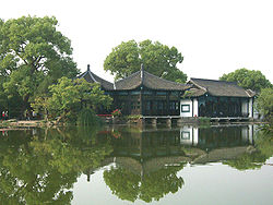Three Pools Mirroring the Moon-island -island.JPG