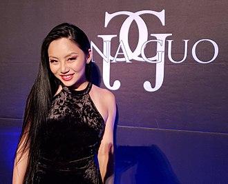 Tina Guo - Image: Tina Guo in SF 2018