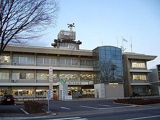 Sakura, Tochigi - Sakura City Hall