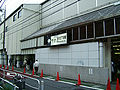Toei-I22-Shimura-3chome-station-entrance.jpg