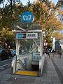 Tokyo-Metro-Omotesando-Station-03.jpg