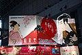 Tokyo Game Show 2008 (2930987899).jpg