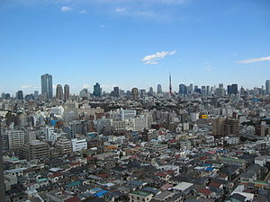 Ebisu, Shibuya - View overlooking Ebisu from the Westin Hotel