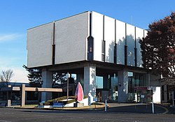 Tomisato city hall.JPG