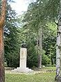 Topciderski park spomenik Arcibaldu Rajsu.JPG