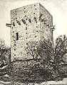 Tower of St.Triphon etching 25x32cm'81.JPG