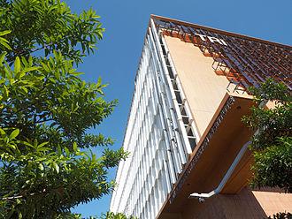 Translational Research Institute (Australia) - Image: Translational Research Institute, Wooloongabba