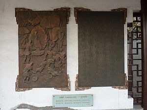 Cambodia–China relations - Modern depiction of a visit of Zheng He's fleet to Cambodia. A relief in Nanjing's Treasure Boat Shipyard Park