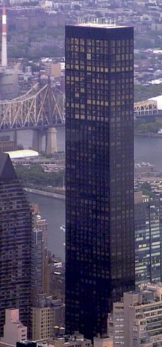 Trumpworldtower 23may2005.jpg